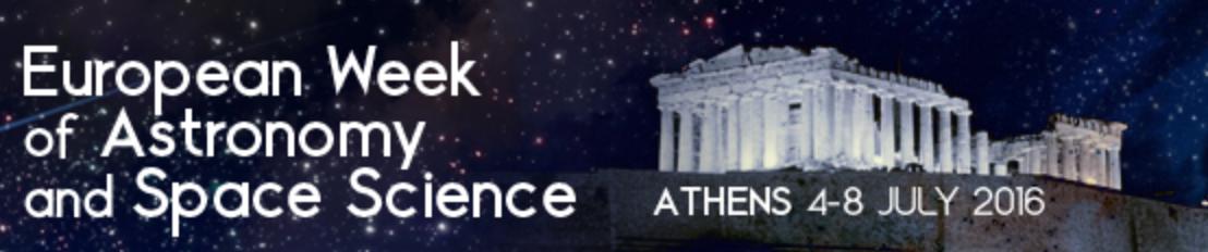 Ewass_Athens_logo