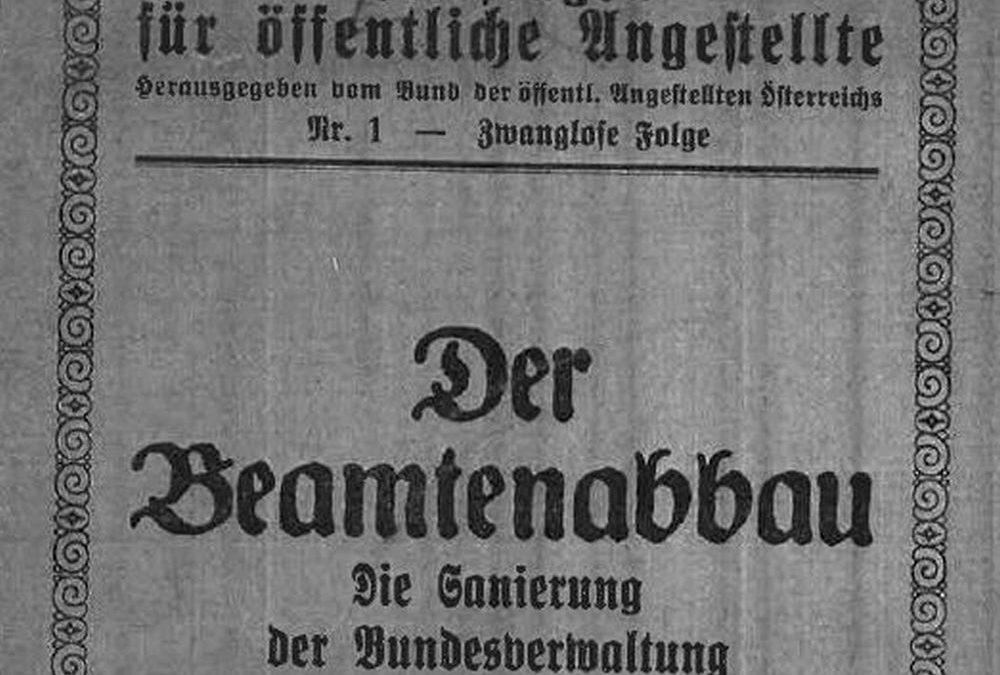 Was verwalteten die österreichischen Staatsangestellten der Ersten Republik?